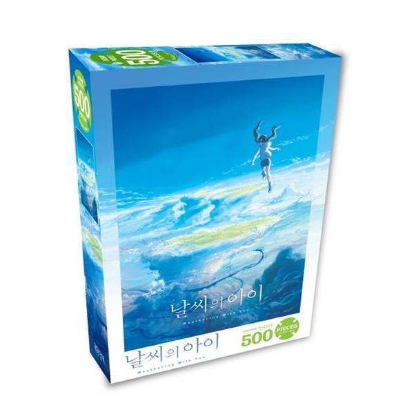 [대원앤북] 날씨의 아이 500PCS 직소퍼즐 날씨의 아이