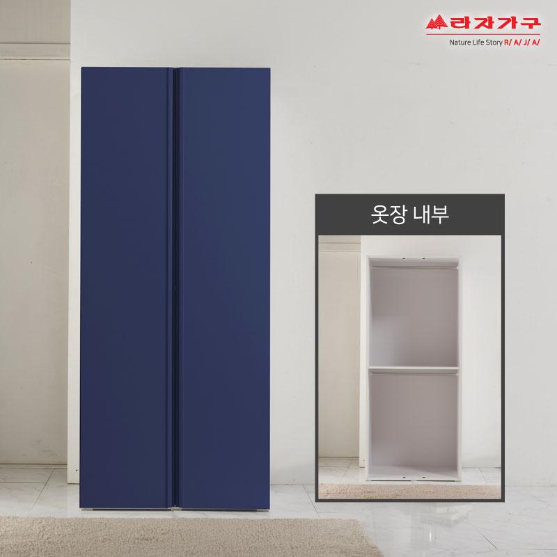 라자가구 위드 데보라 800 양문옷장 jy064 옷장, 네이비