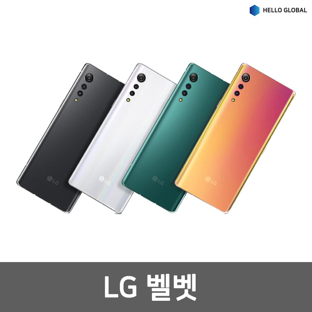 LG 벨벳 VELVET 128GB 깨끗한 S급 중고폰 공기계, 01_블랙