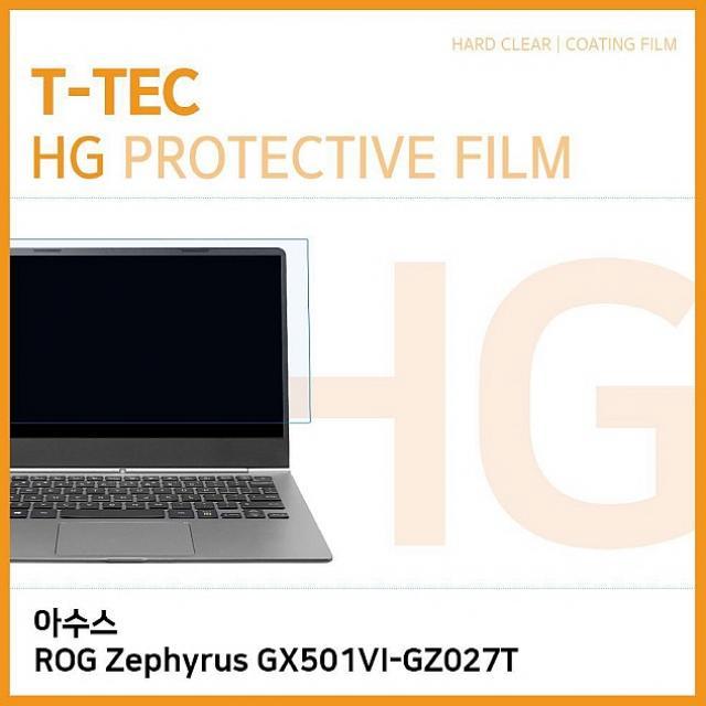 정배몰 T 아수스 ROG Zephyrus GX501VI-GZ027T 고광택 액정보호필름 노트북 보호필름, 1
