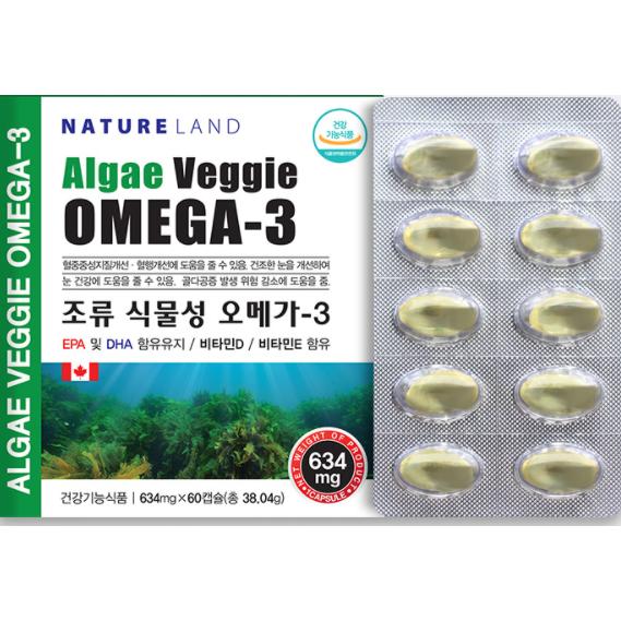 식물성오메가3 캡슐 DHA EPA 비타민D 해조추출 미세조류 해조류 비린내없는 혈행개선 임산부오메가3 식약처인증 수유부 어린이 키즈 청소년 중년 직장인 노인 혈관건강 캐나다, 1개, 634mg*60캡슐