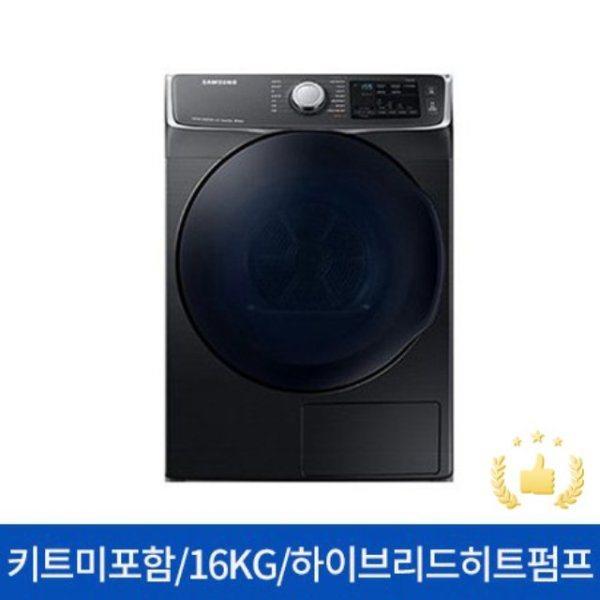 [삼성전자] [스태킹/앵글미포함] DV16R8540KV 건조기 그랑데 16KG 블랙케비어, 상세 설명 참조