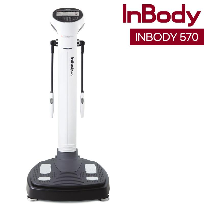 INBODY570 인바디/체성분분석기/체지방계/무료설치/인바디정품, 단일상품, 단일상품