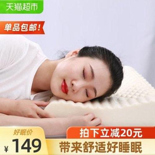고밀도 마이크로 높은베개 의료용 천연 라텍스 베개 잠자기 전용 고침 보정 마사지 수면