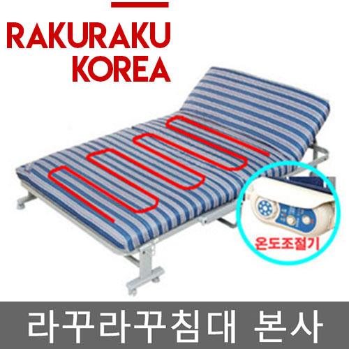 라꾸라꾸 침대 6 웰빙 온열 침대 (2인용) CBK-006SD
