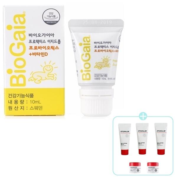 바이오가이아 프로텍티스 이지드롭+비타민D3+아토팜 로션20ml(3개)+크림8ml(2개)), 1개, 10ml
