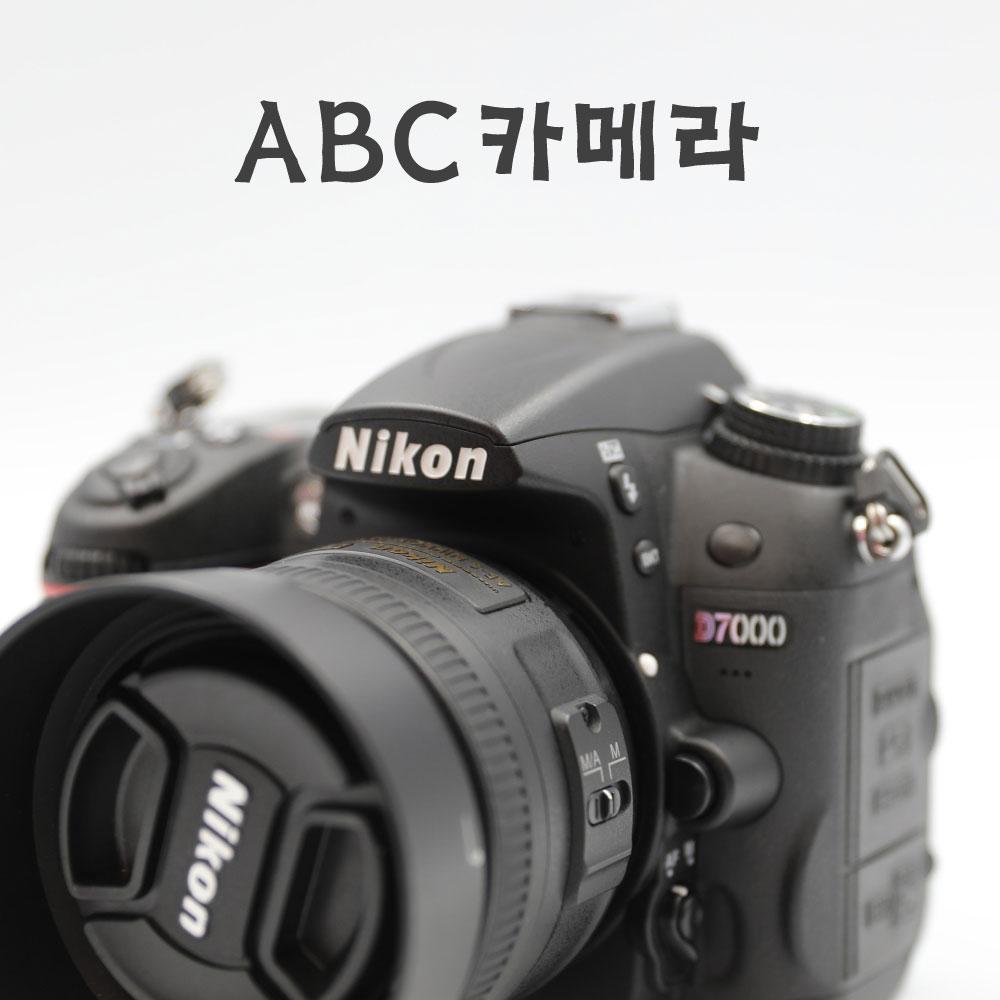 니콘 D7000+35mmF1.8+16GB패키지 중고DSLR카메라 패키지