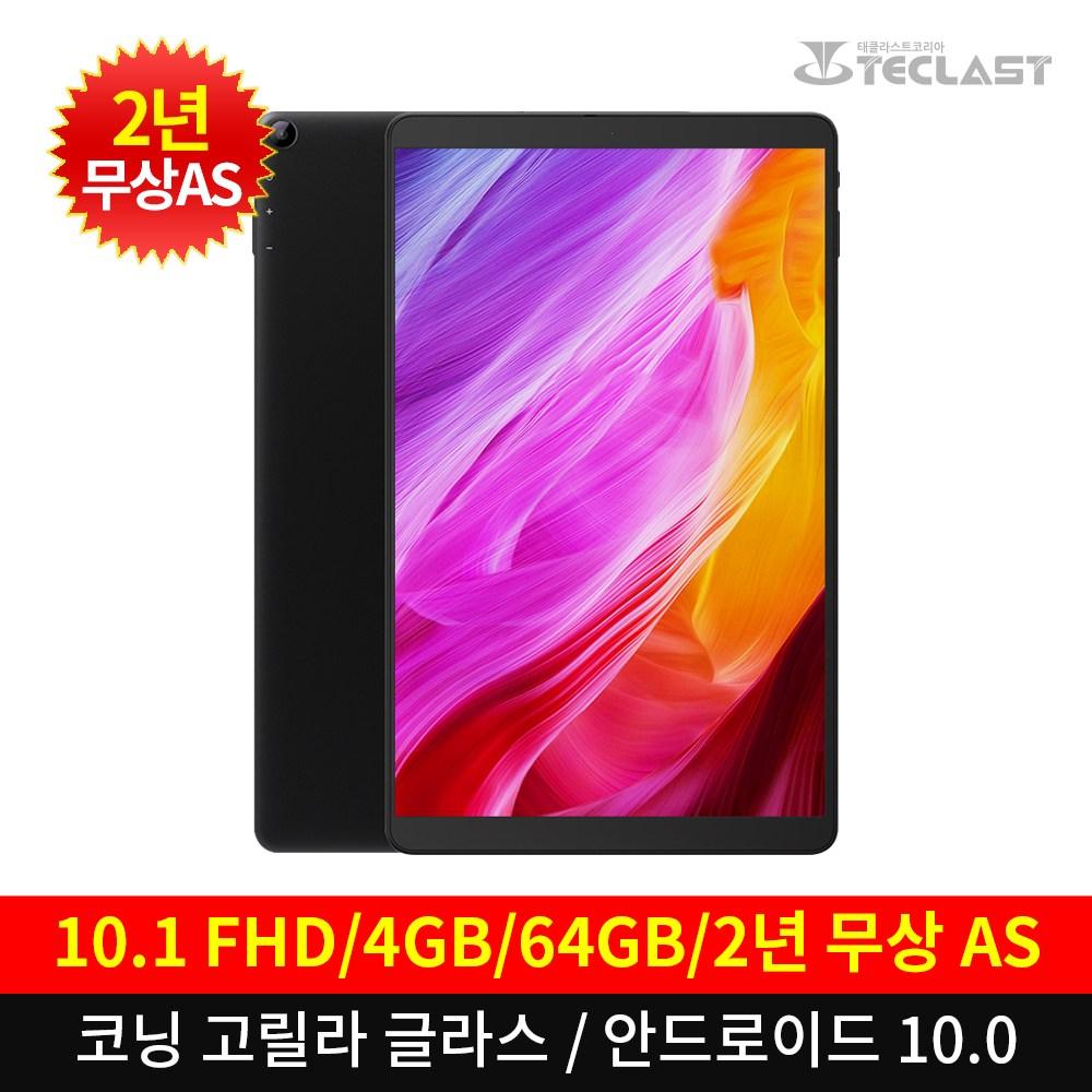 태클라스트코리아 APEX P10HD PRO 옥타코어 태블릿PC 코닝 고릴라 글라스, 01. P10HD PRO, 01. 해당없음(충전기 미동봉), 01. 해당없음