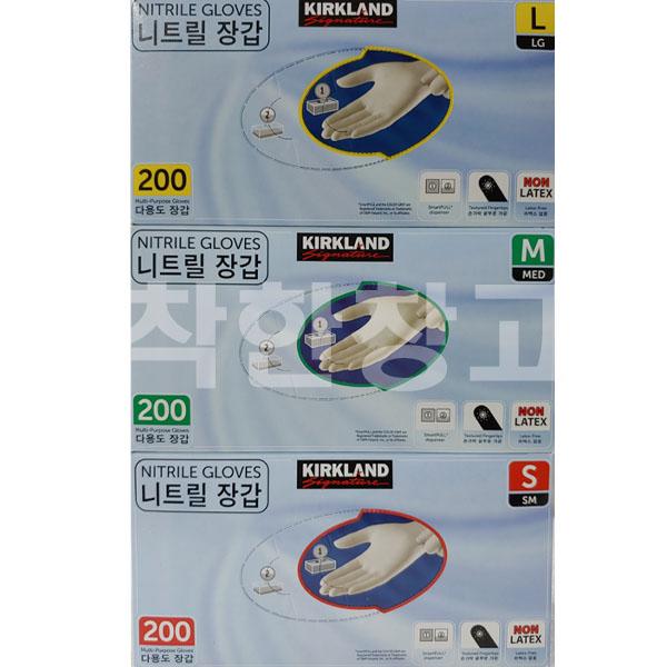 커클랜드 니트릴 장갑 200매 M사이즈 코스트코 미디움사이즈, 200개, 1박스
