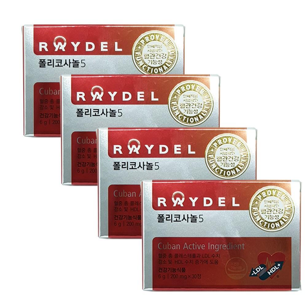 레이델 폴리코사놀5 30정 4박스 (4개월분), 4box