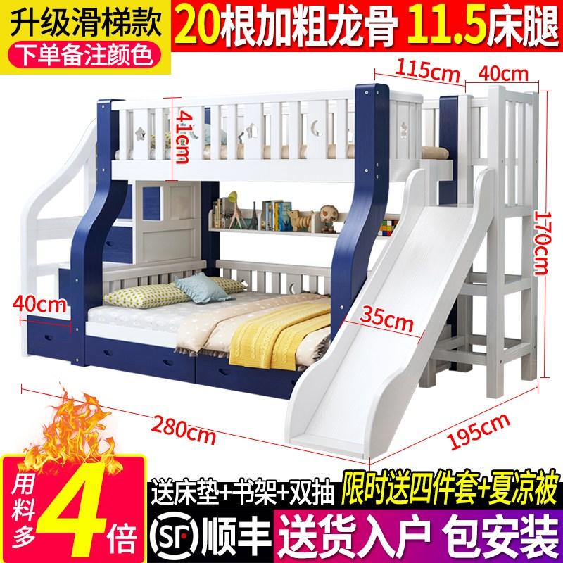 분리형 원목 이층침대, 매트리스를 보내려면 115 ~ 135 [홈 설치]를 위아래로 미십시오 * 2