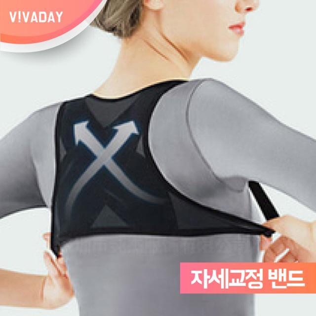 11 쥬디코디 / VIVA-L99 가슴보정밴드 올인원속옷 보정거들 여미터미 거들