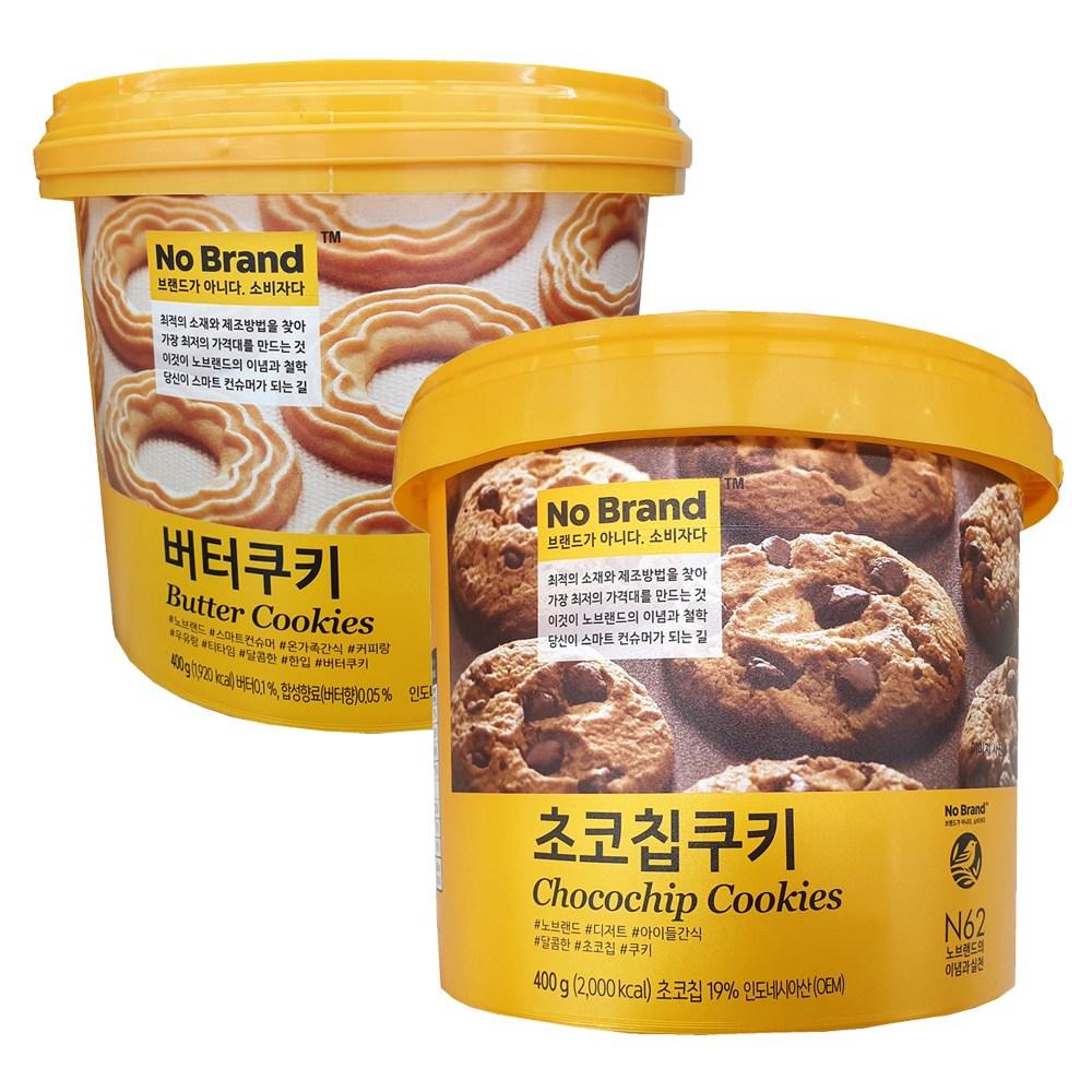 (노브랜드) 버터쿠키+초코칩쿠키