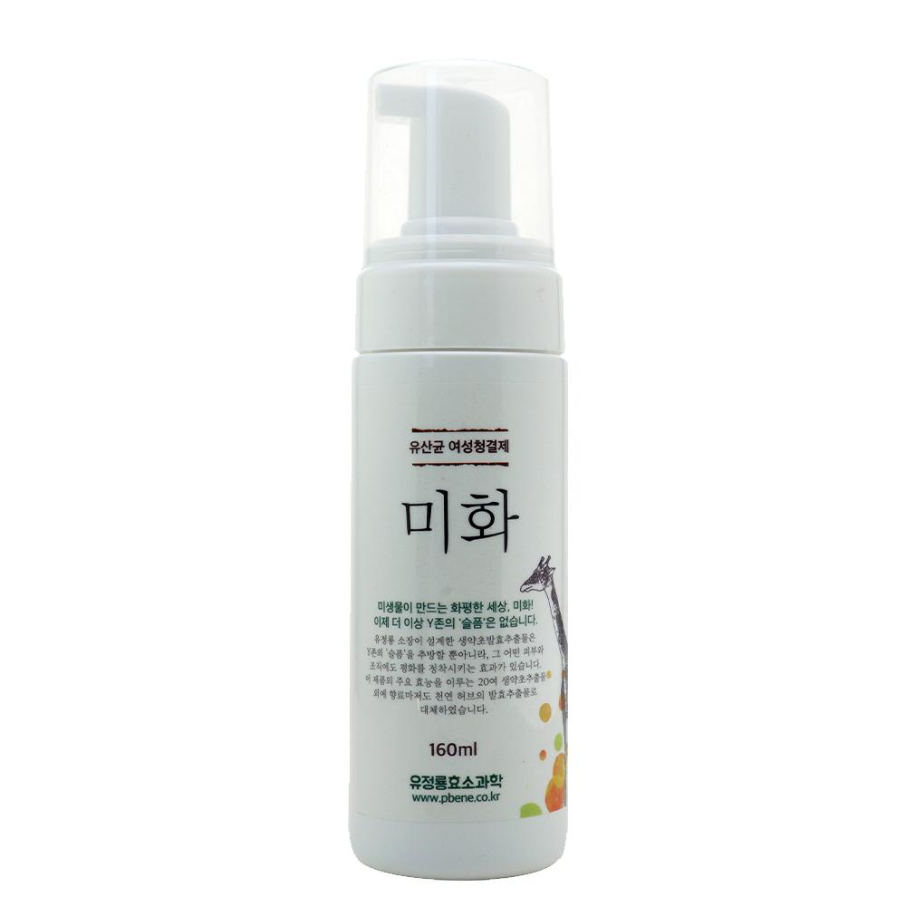 유산균 청결제 미화 150ml 질냄새 제거/ 칸디다 등 99.9%감소율/ 살균제 항생제 무첨가