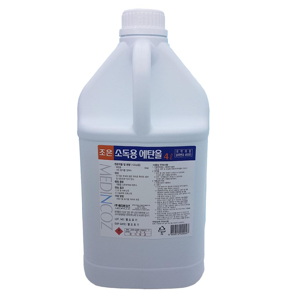 소독용에탄올 4리터 에탄올83% 메디앤코즈, 1개 (POP 1469240530)