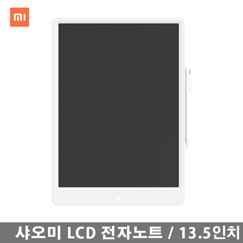 샤오미 LCD 액정 전자노트 전자칠판 테블릿 메모장 10인치 13.5인치 화이트보드