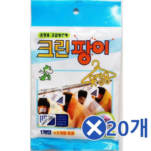 옷장용 방충방향제x20개 좀약 서랍장곰팡이 탈취제 습기제거제 좀벌레약, 1개