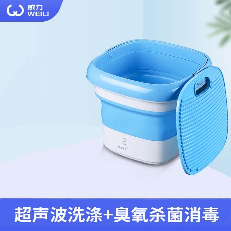 UV 마스크 살균기 휴대용 스마트폰 생황용품 속옷 소독기 건조기, 옵션 - 5