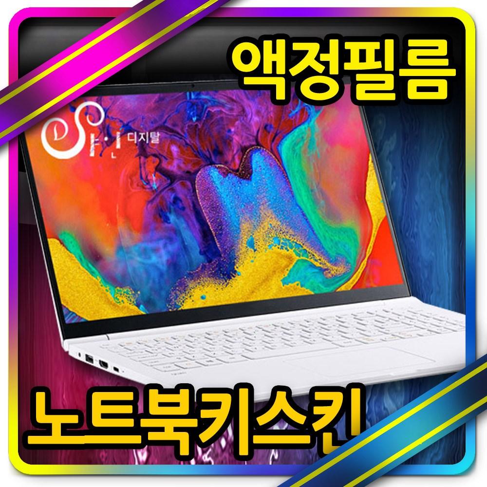 LG 15U50N-GR56K 노트북 키스킨/액정보호필름/블루라이트차단필름/키보드덮개/커버/파우치/가방, 네오프렌 파우치, 선택07)