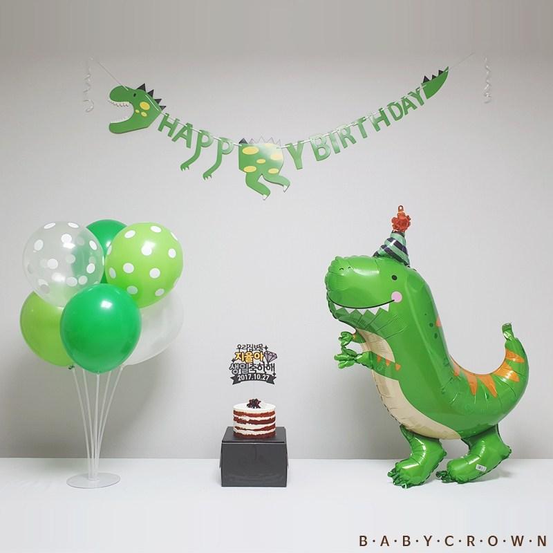 시즌2 두돌생일상 세돌생일파티 아기생일상 공룡풍선스탠드 생일가랜드 생일풍선 DIY 세트, 손펌프 필요없음