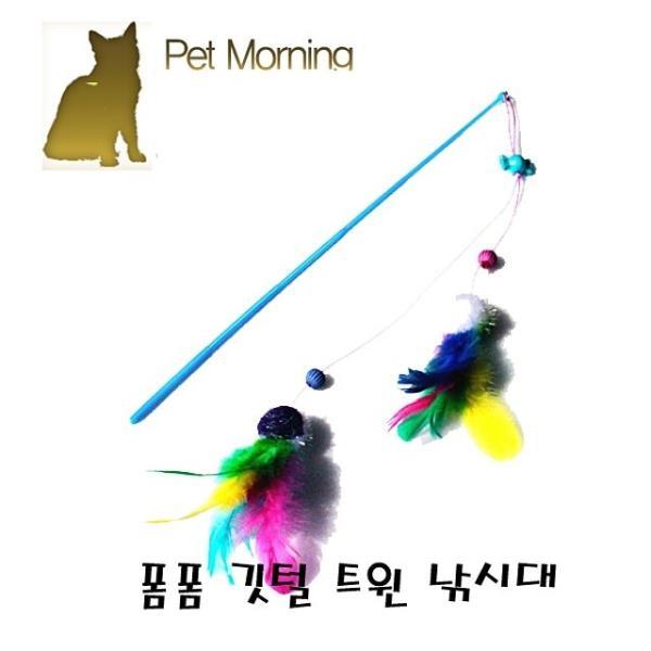 PMC 287 폼폼 깃털 트윈 낚시대 고양이 캣 장난감 고양이장난감 캣장난감 캣닢 고양이용품 고양이낚시대장난감, 아이작상품선택2999