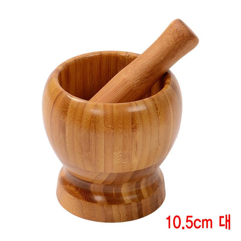 와이지알씨 대나무 우드 막자사발 세트 10.5cm 대 약사발 알약 가루 유봉 유발, 1세트 (POP 1429805821)