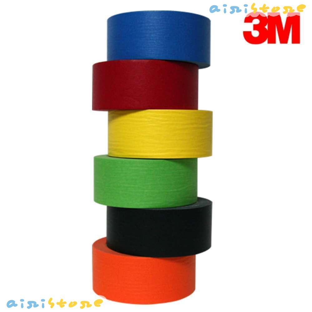 [아이리스토어] 3M 칼라 종이 마스킹테이프 48mm x 40M 6색 택1 종이테이프 마스킹테이프 종이마스킹테이프 3M테이프 3M종이테이프, 3M 그린색