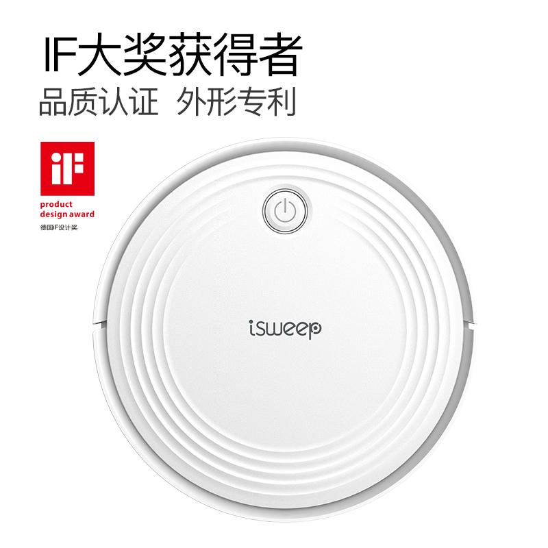 로봇청소기 스마트 전자동 진공 흡입청소기 바닥청소기, T01-화이트
