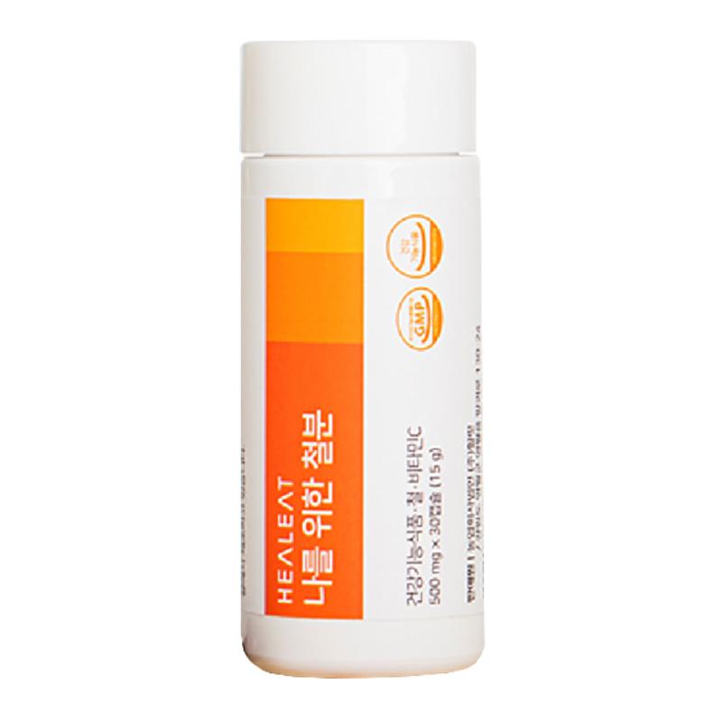 철분 비타민C 500mg x 30캡슐 1개월 임산부 임신 전후 출산후 철분제 빈혈 청소년 영양제