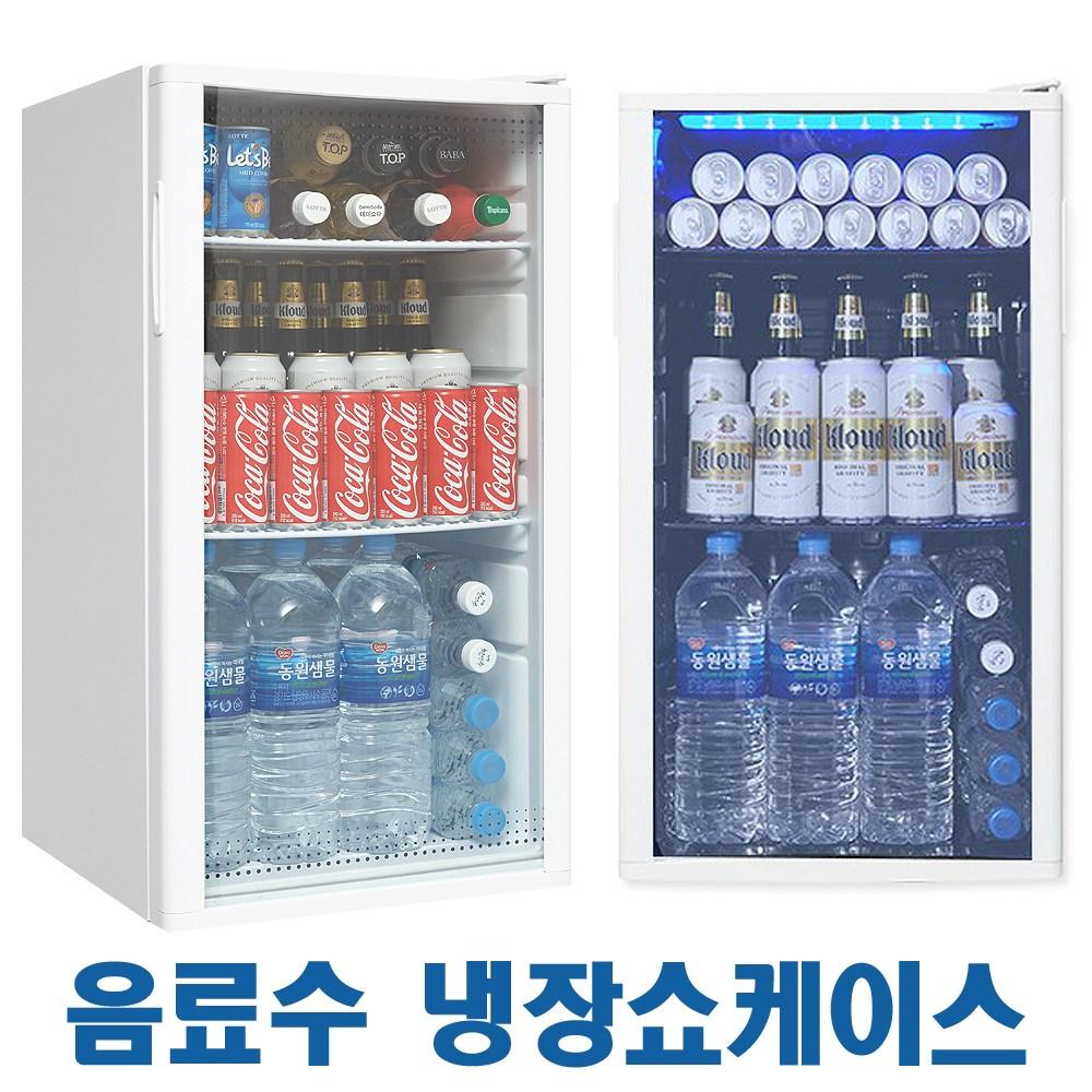씽씽코리아 미니냉장고 음료냉장고 LSC-60 LSC-92 LSC-92(LED) 음료쇼케이스, LSC-92(화이트) (POP 2002314921)