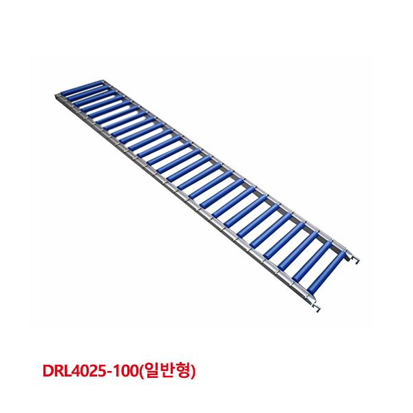 MDT3420 대화콘베어 5670099 롤러컨베이어 DRL4025-100 일반형 콘베어/일반형/롤러/5670099