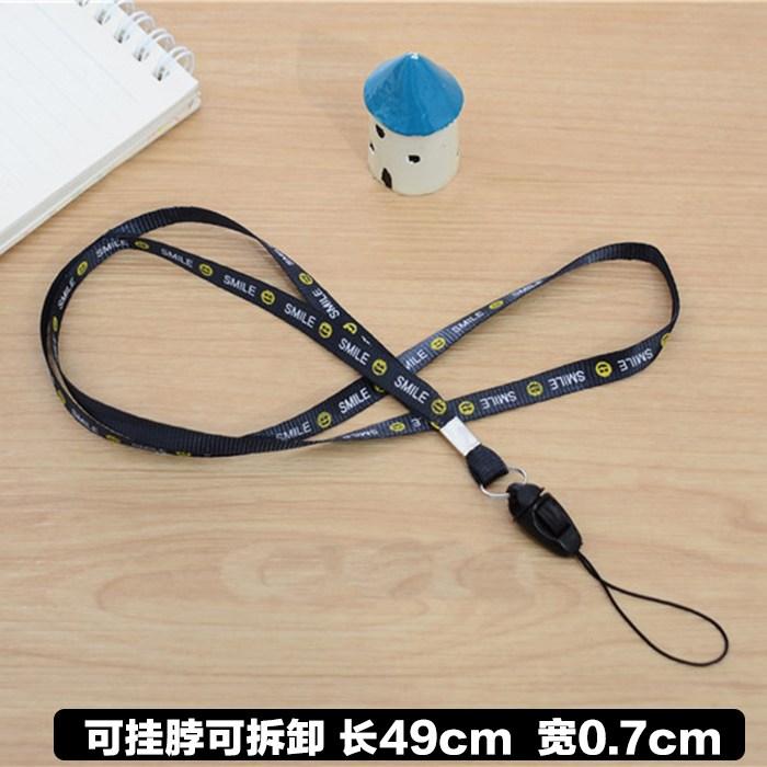 99 롱 장신구 USB메모리 목줄 목걸이 끈 탄력 재질 공 카드, 1, 롱 탈착 걸개 밧줄 블랙