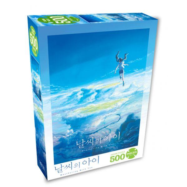 날씨의 아이 500PCS 직소퍼즐 : 날씨의 아이, 대원앤북