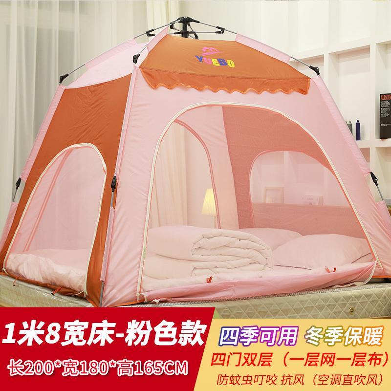 방텐트 자동 면이너 가정용 벙언 실내 겨울 침대 사계절 텐트 방풍 모기 방한 싱글 더블 텐트, 10. 색상 분류: 핑크 길이 200 너비 180 높이 165CM 1 미터 8 침대 자동