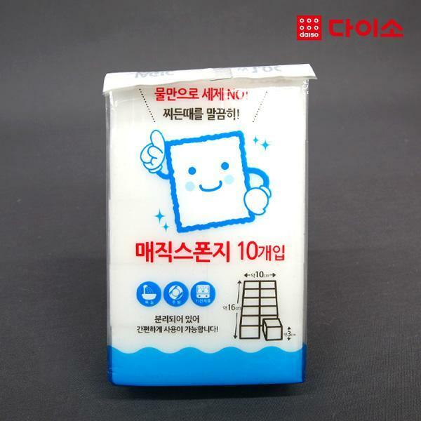 [다이소]크린매직스펀지(10P)-66200, 단일상품