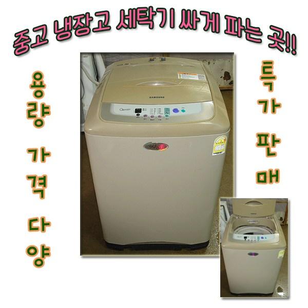 삼성 중고 세탁기 10키로 중고가전 원룸 소형 중형, S-1.세탁기