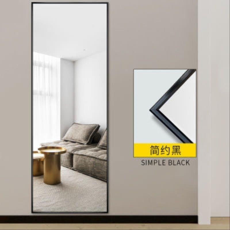 문걸이 전신거울 이케아 문에거는 벽에 붙이는 문걸이거울, [붙여 넣기 벽걸이] 심플 블랙 30 * 80cm-D23 + .