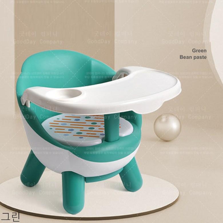 굿데이 컴퍼니 아기 다용도 식탁 의자 가정용 어린이 tETCY02, 그린