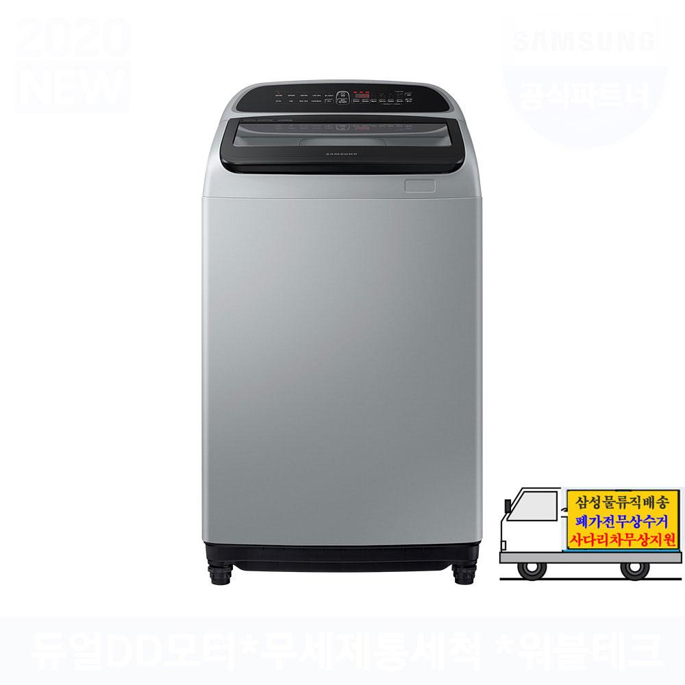 삼성 워블세탁기 14KG WA14T6262BY 물류직배송. 폐가전수거