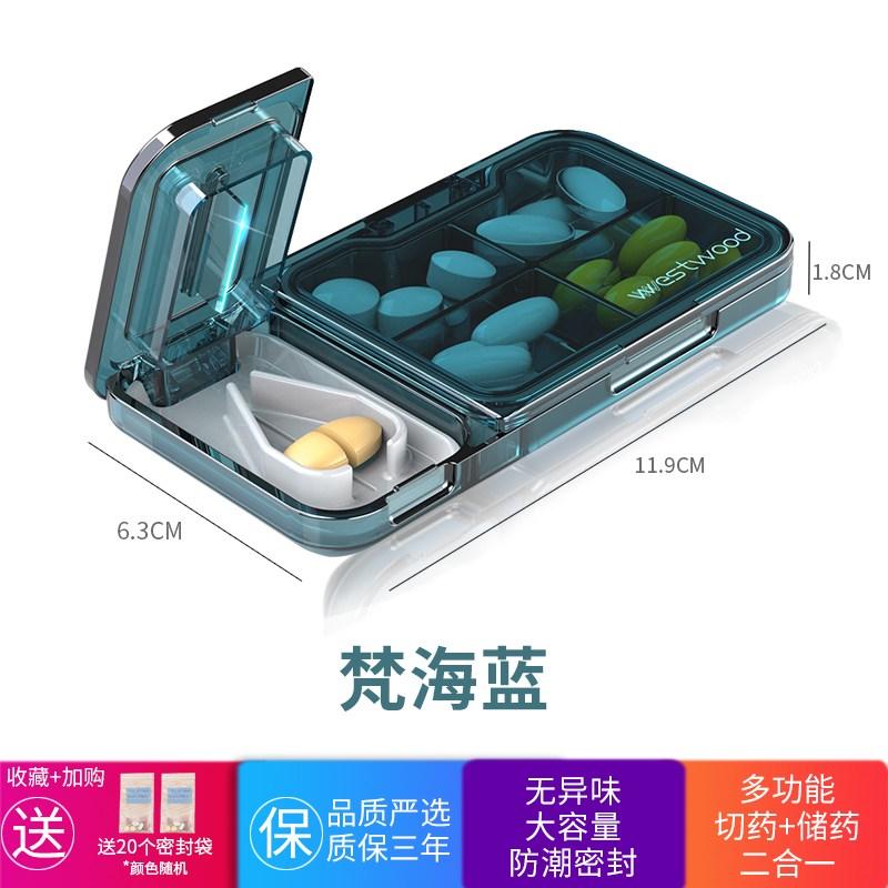 휴대용 알약 비타민 보관함 커팅 절단기 분쇄기 다용도, 블루 (POP 4623864819)