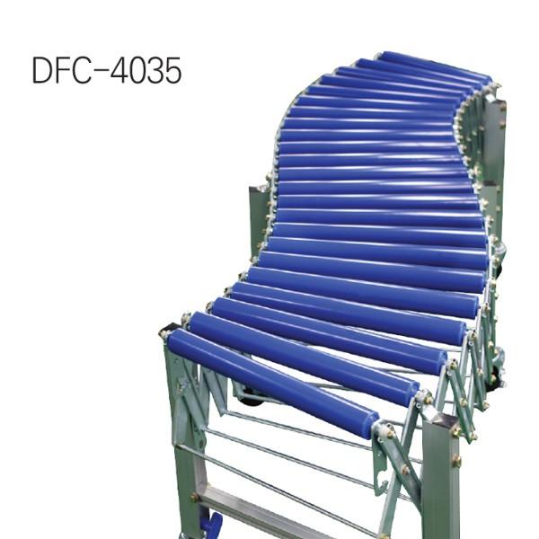 알루미늄 롤러 카페트 자바라 컨베이어 콘베어 로라 저상/고상(대) ABSDFC-4035