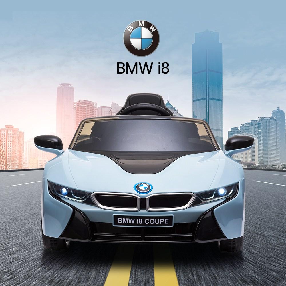씨투엠뉴 BMW i8 최신상 유아전동차 아기자동차, 화이트