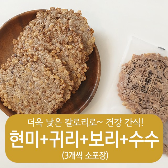 풍심당 호롱칩 수제 현미+귀리+보리+수수 누룽지칩 과자 (3개씩 소포장), 30개