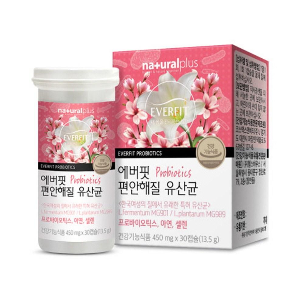 유산균 프로바이오틱스 셀렌 아연 락토바실러스 프리바이오틱스 신바이오틱스, 1개, 30캡슐