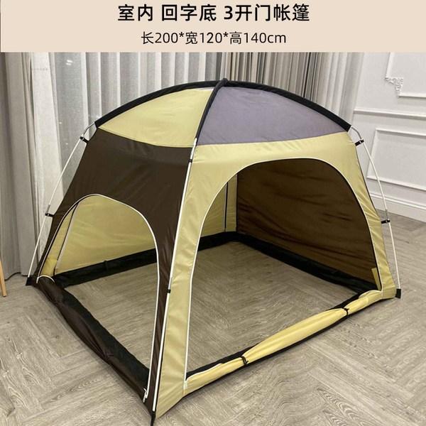 씨앤쯔 암막텐트 침대위난방텐트 실내용텐트 벙커 수면 숙면 모기장