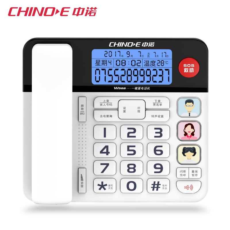 유무선전화기 노인전기 전화기 가정용 유선전화 이동 카드삽입 전화 고정 큰벨소리 버튼 음성지원, T06-W568-화이트색 플러그인 보이스 (POP 5544348261)