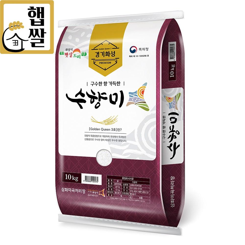 연수네쌀가게 수향미 10kg 2020년 햅쌀, 1개