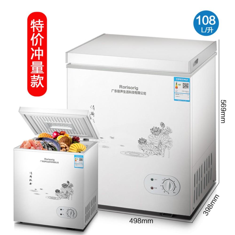238L 미니 김치냉장고 소형 작은 김치냉장고 냉동고, 108L