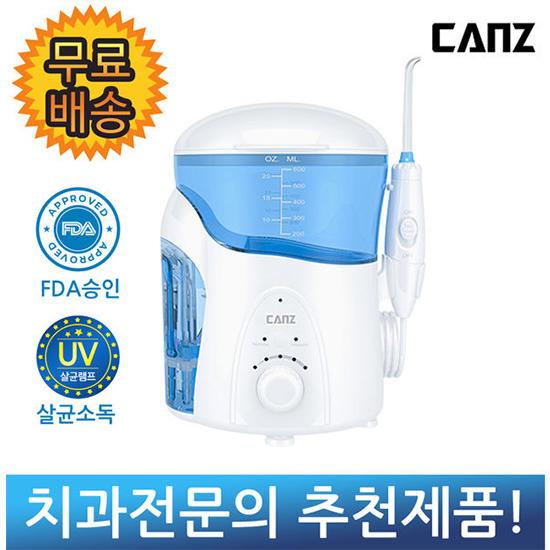 [CANZ] 구강세정기 CF888