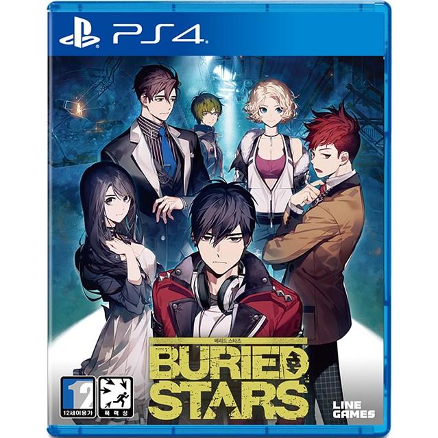 PS4 베리드 스타즈 일반판 새상품